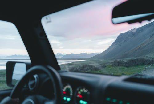 Opzoek naar een auto theorieboek?